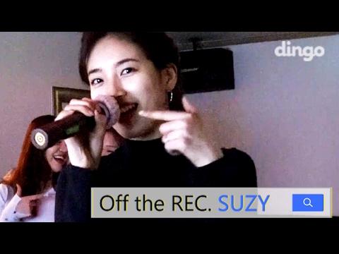 수지 SUZY - EP 06 [오프 더 레코드]