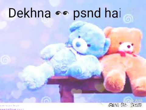 A bazz Tujko Door se ll WhatsApp status ll Subscribe Now ll