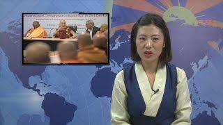 《本週西藏》 第二十一期  2017年3月24日