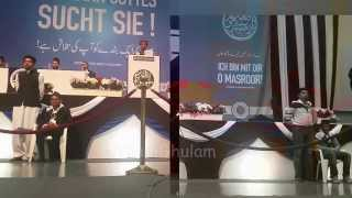 MKAD National Ijtema 2015 Germany - Nazam - Murtaza Manan - Waqt Kam Hai
