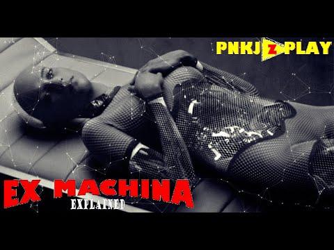 Ex Machina Movie Explained In HINDI | PNKJzPLAY