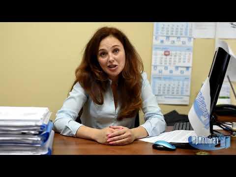 Юлия Кондратьева - руководитель отдела снабжения.