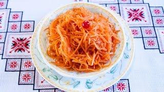 Морковь по корейски рецепт Как приготовить морковь по корейски Корейская морковь Морква по корейски(Морковь по корейски рецепт Как приготовить морковь по корейски Корейская морковь Морква по корейски -----------..., 2014-11-01T13:43:10.000Z)