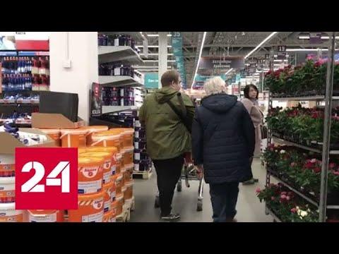 Самоизоляция не для всех: чем объяснить толпы слоняющихся по магазинам - Россия 24