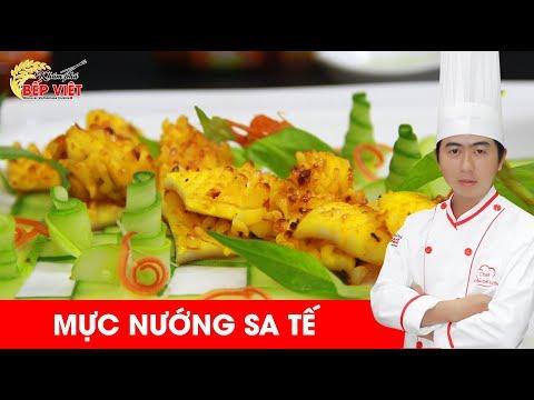 Cách làm Mực Nướng Sa Tế ngon và hấp dẫn với Chef Luyện | How to make Satay Grilled Squid