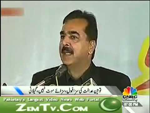 The Ghairti Son of Saraikistan Ex.PM Yousaf Raza Gillani ,Punished for  Advocating Saraiki Province