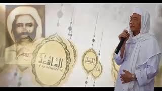Abuya uci-karomah tuan Syeh Abdul Qodir Al jaelani