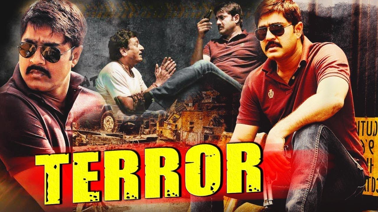 Download Terror Telugu Hindi Dubbed Full Movie   Srikanth, Nikita, Ravi Varma