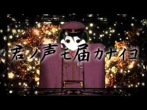 【よみ】千本桜を歌ってみた
