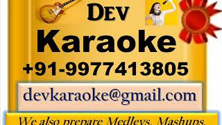 Mukhe Mukhe Rote Jabe Bengali With Female Voice {Kumar Sa Full Karaoke by Dev