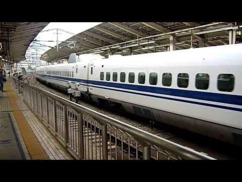 Shinkansen 700, Tren Bala, Tokyo Station.