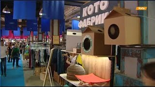 Кураж базар  звезды собирают деньги на детский лагерь