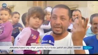 العاصمة: سكان حي الدلفين ببلدية  درارية يناشدون الوالي زوخ لتسوية وضعيتهم