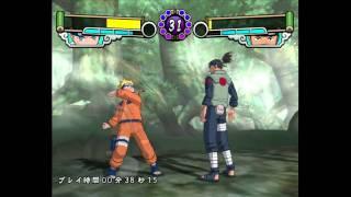 Naruto: Gekitou Ninja Taisen 4 Dolphin Gameplay [HD]