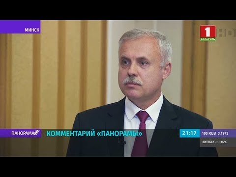 Госсекретарь Совбеза Беларуси о ситуации с переброской сил США в Литву. Панорама