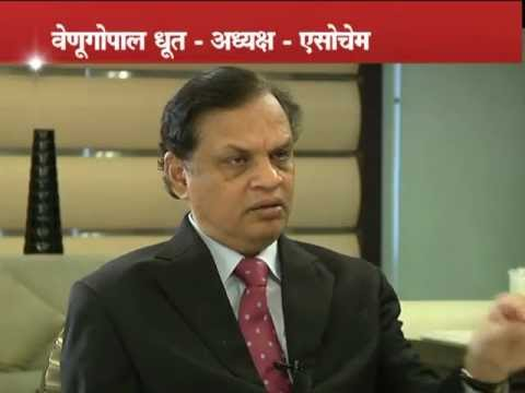 Mr.Venugopal Dhoot interview on FDI - part 1