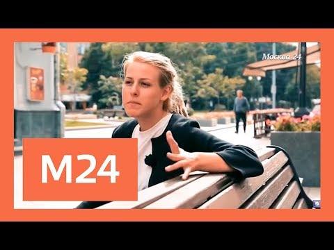 Смотреть Москва с южноафриканским акцентом онлайн