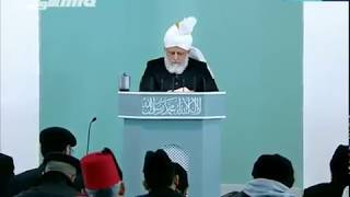 (Urdu) Friday Sermon 11th March 2011 - Tribute to Syed Dawood Muzaffer Shah Sahib, Islam Ahmadiyya