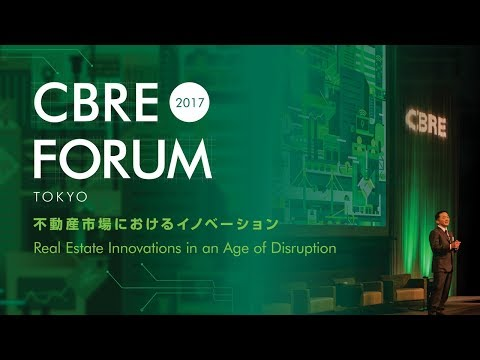 CBRE Forum 2017 Tokyo