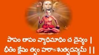 Aghorastak Stortra in Telugu