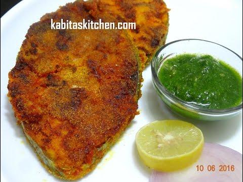 Fish Fry Recipe-Surmai Fish Fry-Maharashtrian fish fry-Easy Fish Fry-Fish Recipe Indian Style