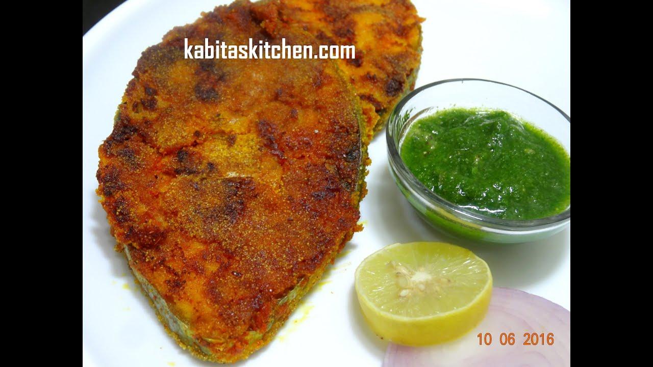 Fish fry recipe surmai fish fry maharashtrian fish fry for Cliffords fish fry