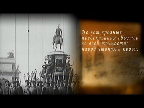 Ф. М. Достоевский – апостол Христа и проповедник бессмертия души.  8 - серия