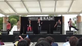 KAJa ! 2012~Gift~ 20120519(Sat) @梅小路公園芝生広場 [set list] 1.あなただけ見つめてる / 大黒摩季 2.Alright!! / Superfly 3.Gang☆ / 福山雅治 4.YAH YAH YAH ...