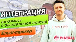 видео Сервисы электронной почты для личного домена