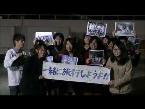 近畿大学クラブ紹介|文化会-観光事業研究会