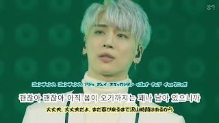 【日本語字幕】종현(JONGHYUN)「우린 봄이 오기 전에(Before Our Spring)」