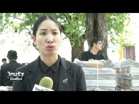 น้ำยังท่วม อ.พุนพินหลายจุด - วันที่ 19 Jan 2017