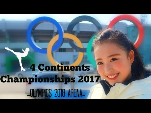 FOLLOW ME TO OLYMPICS 2018 VENUE   4Continents Figure Skating Championships -VLOG-