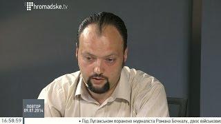 Ігор Левченко Штурмувати Луганськ і Донецьк без великих втрат серед цивільних практично неможливо