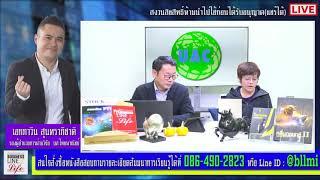 Business Line & Life 31-10-61 on FM 97.0 MHz