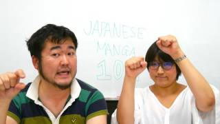 "Japanese Manga 101 - #54 How to win SILENT MANGA AUDITION! - ""ACTIONS AND REACTIONS"""
