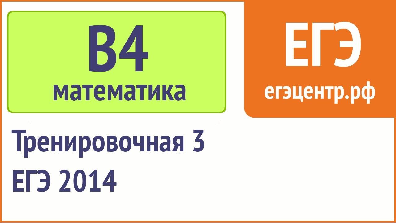 Работа в Новосибирске – вакансии и резюме города.