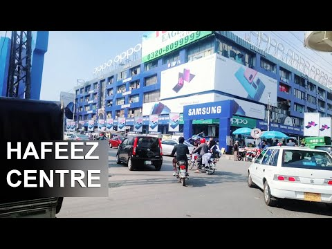 Hafeez Centre Computer Plaza Gulberg Lahore Vlog | Gulberg Liberty Road View Aerial View