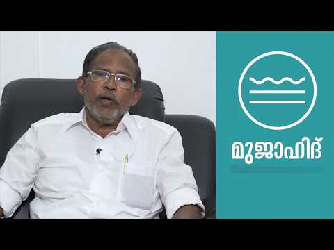 9th Mujahid State Conference | Greetings | C M Moulavi Aluva