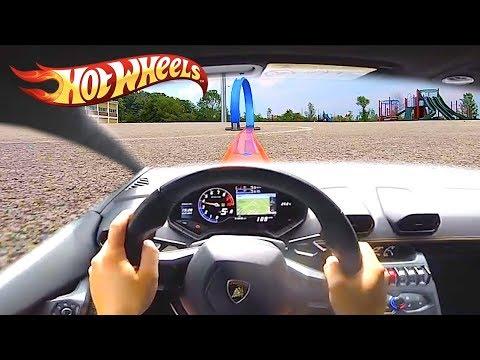 Hot Wheels Lamborghini Joy Ride!