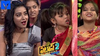 Patas 2 Pataas Latest Promo 23rd May 2019 Anchor Ravi, Bhanu Sree Mallemalatv