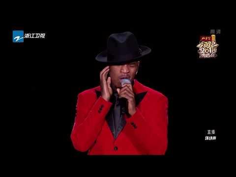 【CLIP】NE-YO《Because of you》《2018领跑演唱会》20171230 [浙江卫视官方HD]