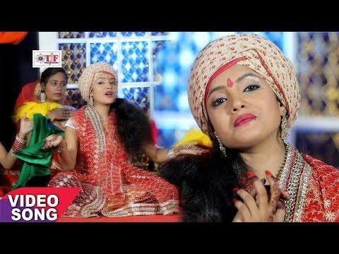 Sona Singh का हिट देवी गीत - Apana Dil Me - अपना दिल में - Maai Ke Pyar Pa Ke - Hit Bhojpuri Songs