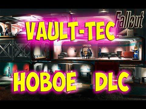 Fallout 4 Новое дополнение Обзор DLC Vault-tec Workshop