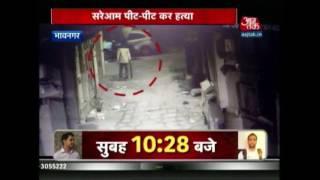 Eight Assailants Beat A Youth To Death In Bhavnagar, Gujarat