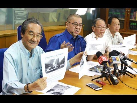 MCA veterans demand explanation over skyscraper project