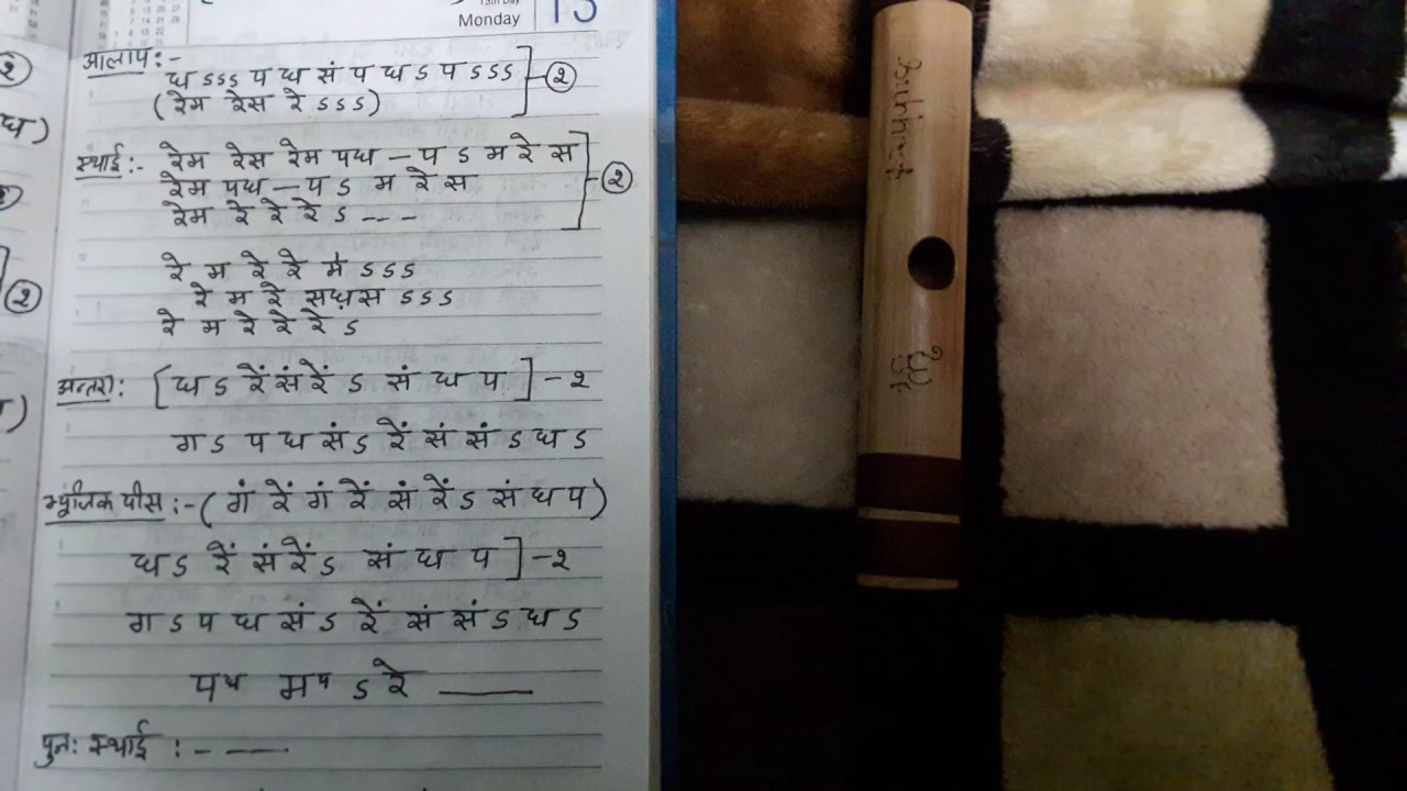Flute Lesson In Hindi Song Youtube Accurate sargamnotes of hindi songs from original scale. flute lesson in hindi song youtube