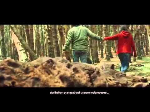 Premam Malarae Orginal HD Song