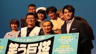 女優の浅野ゆう子(57)が11日、昨年末の一般男性との結婚を発表し...
