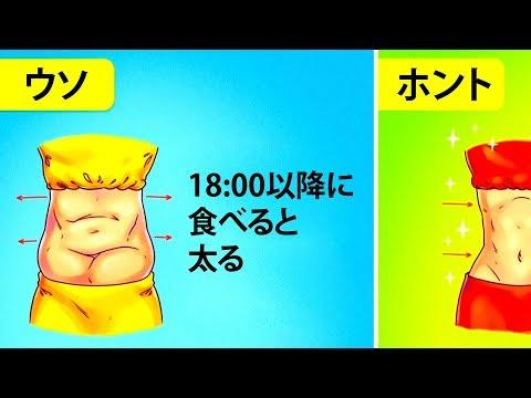 いくら食べても太らない食べ物15